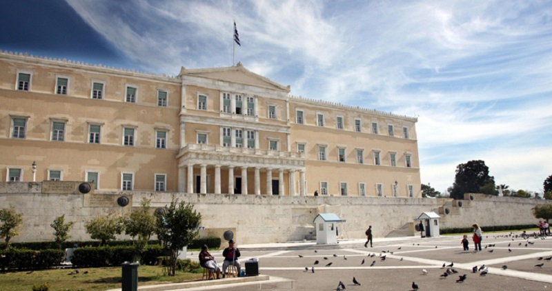 hellenicparliament.gr