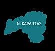 KARDITSA.png