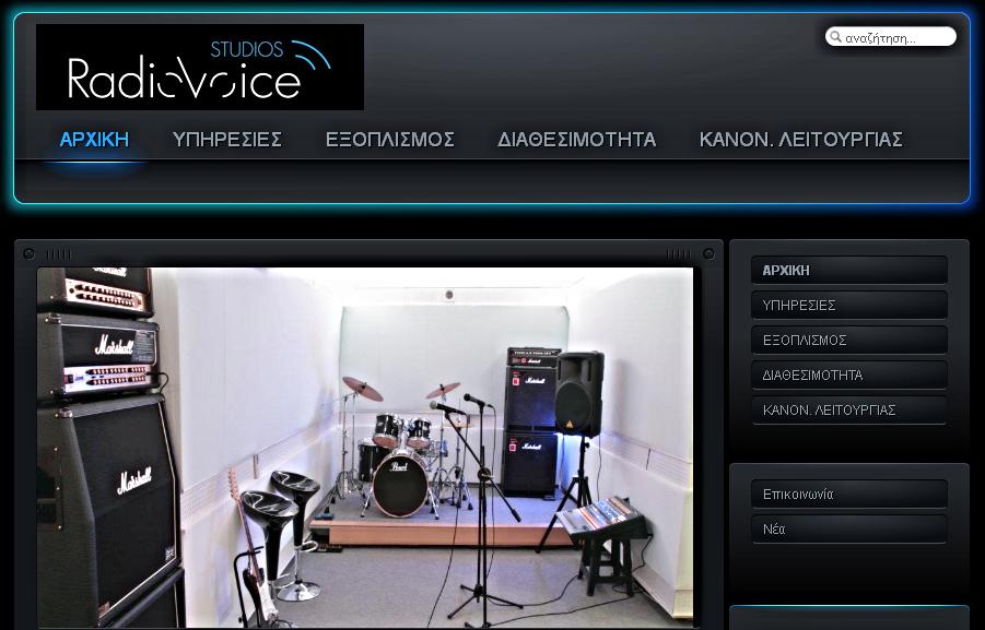 Radiovoice