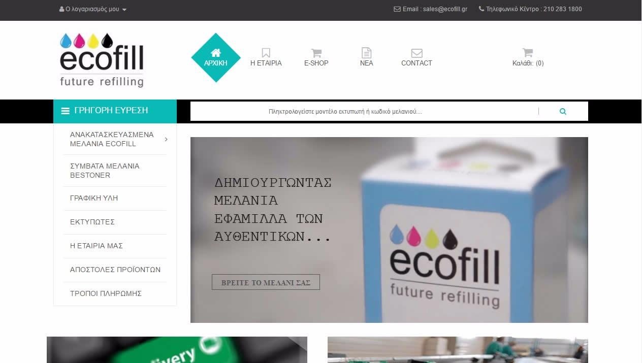 ecofil_edited