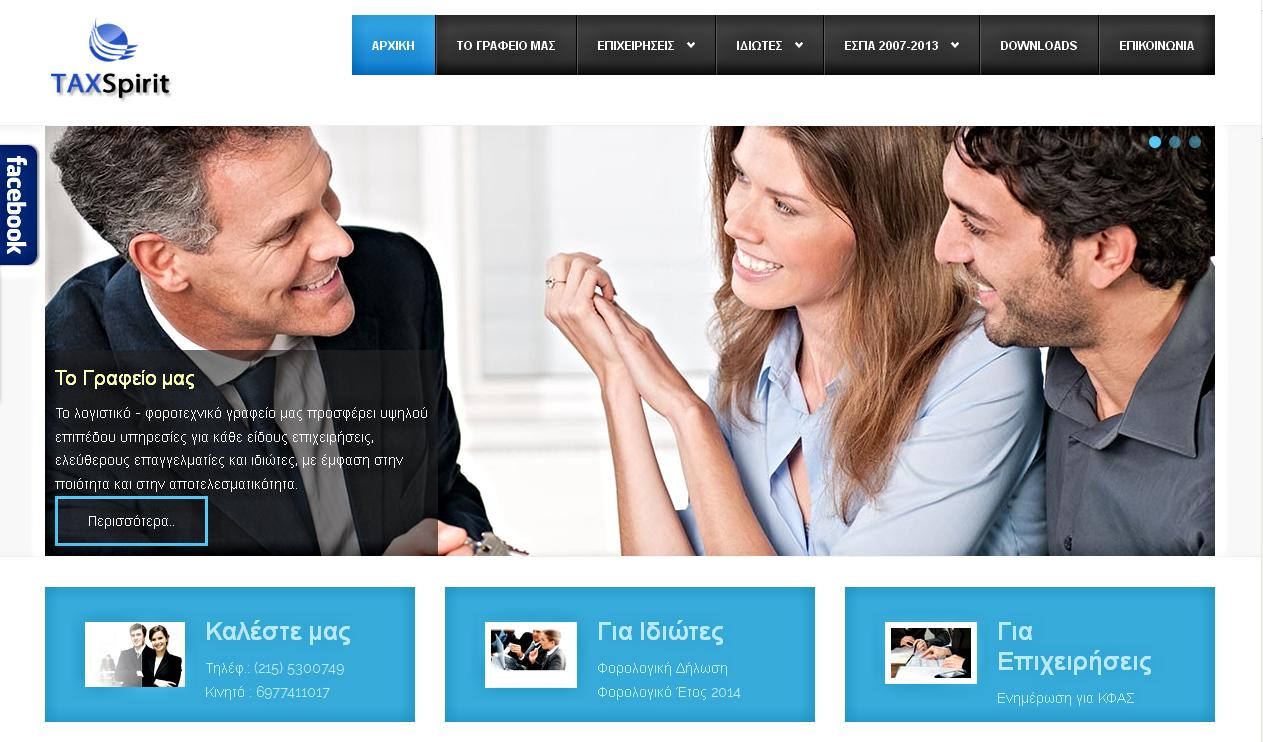 taxspirit-siteworks-portfolio