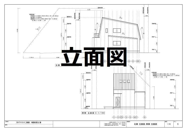 5.2確認申請ー立面図2 - c