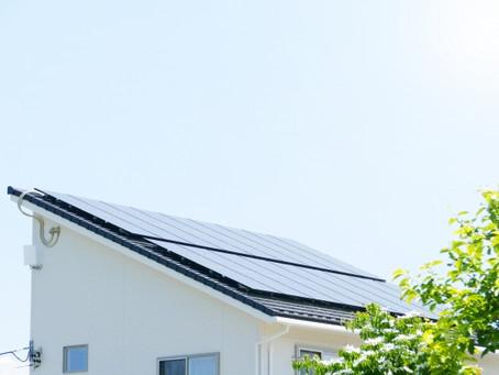 太陽光エネルギーを貯蓄する。