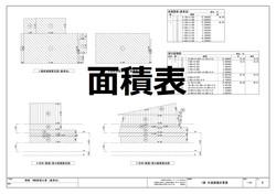 6確認申請ー床面積表・見付面積表 - c