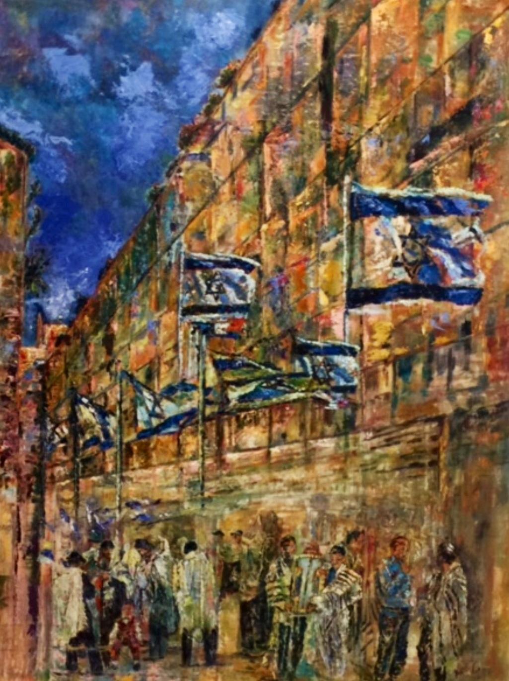 Yom Ha'atzmaut Barmitzvah