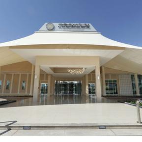 ADNEC - Al Ain Convention Center Conference Facility