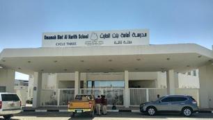 Omamah Bint Al Harith Secondary School in Baniyas