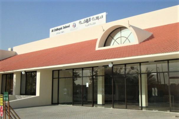 Al Zallaqah School-1.1.jpg