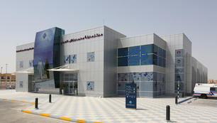 Ambulatory Healthcare Centers, Al Ain