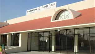 Al  Zallaqah Primary School in Baniyas