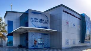 Baniyas Clinic