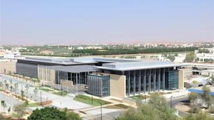 Tawam Dialysis Center