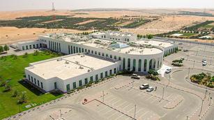 Hospitals & Clinics- Western Region