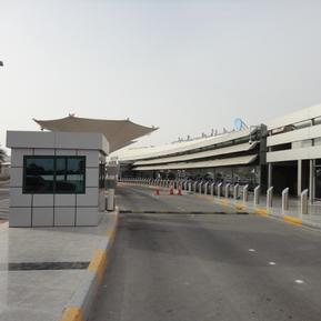 Abu Dhabi International Airport -Terminal 1