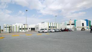 Al Mafraq School