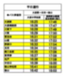 平日後山大原.jpg
