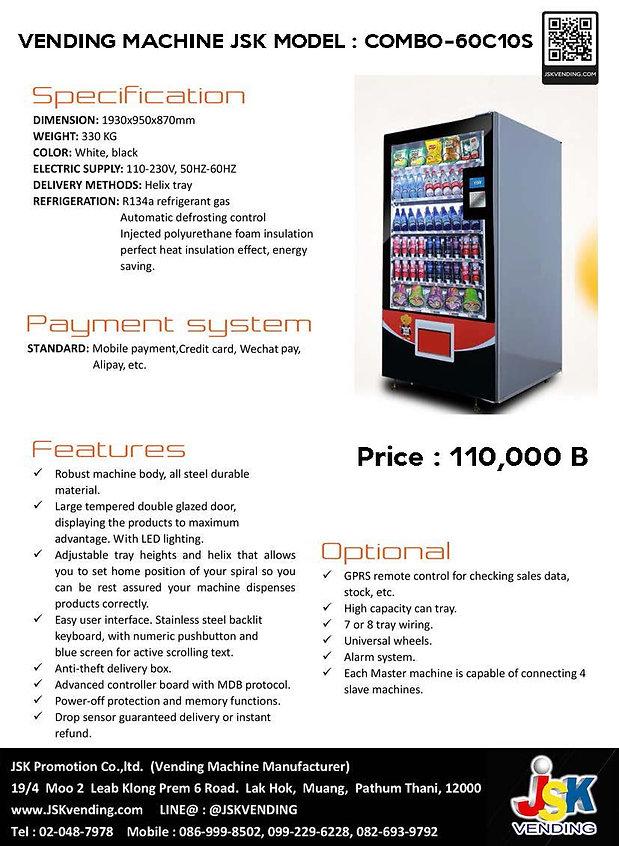 620814 Combo-60C10S - price.jpg
