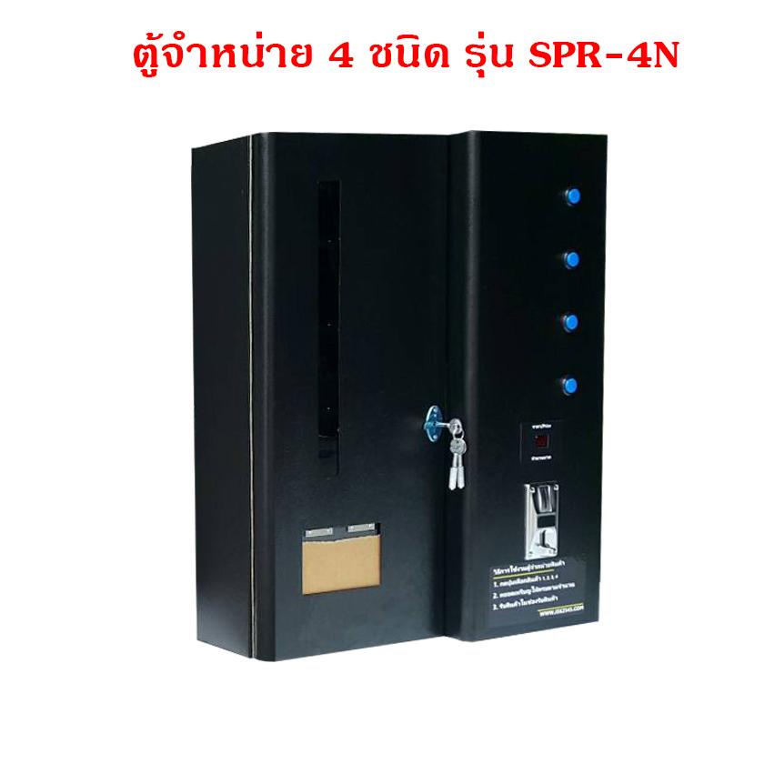 SPRN_01