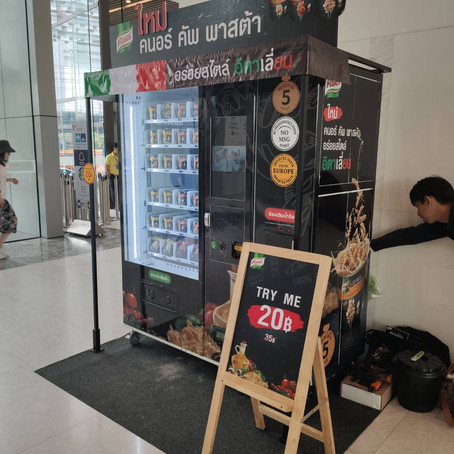 Knorr cup pasta vending machine @ Office building