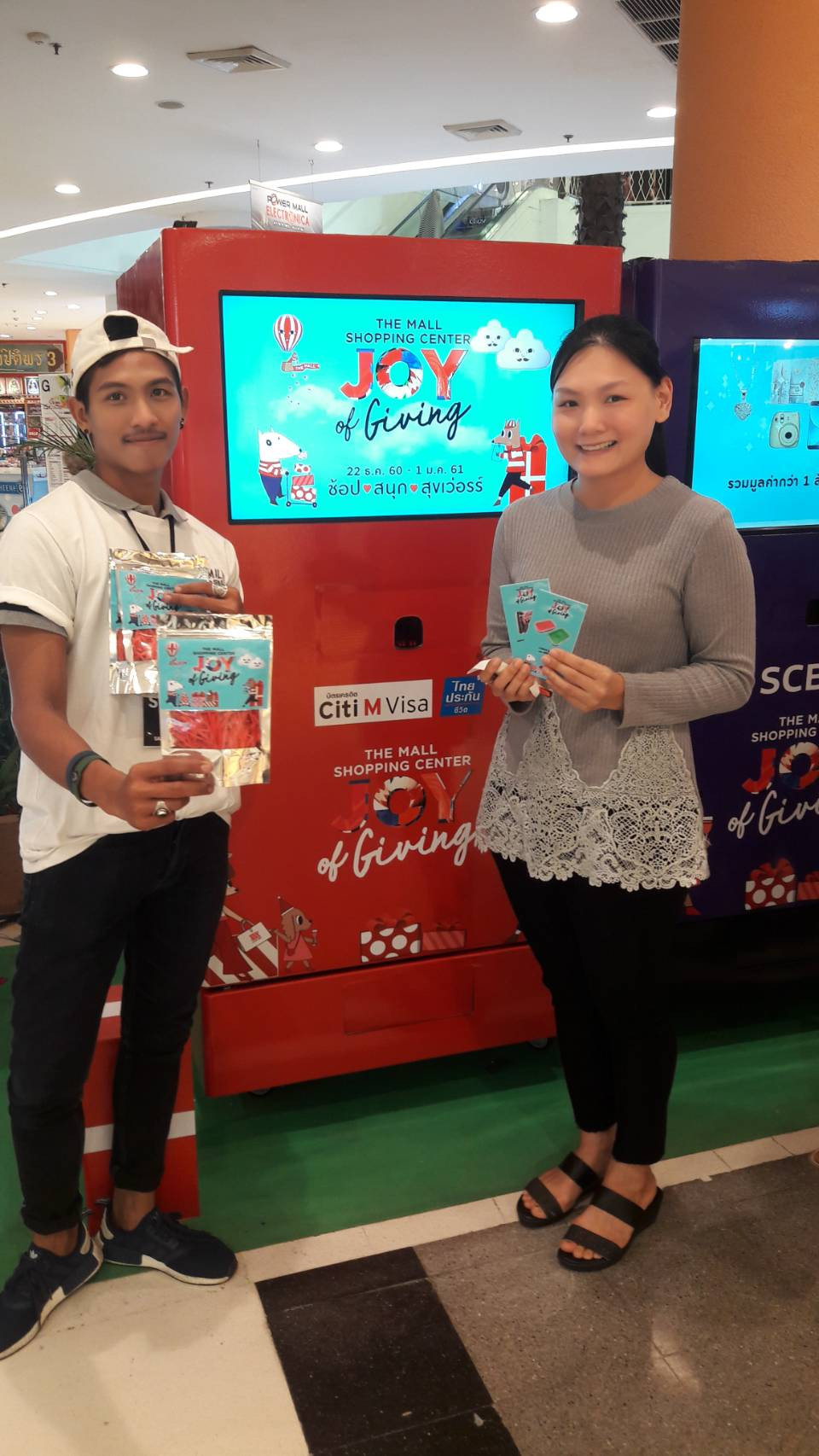 The Mall vending machine - Joy of Giving event