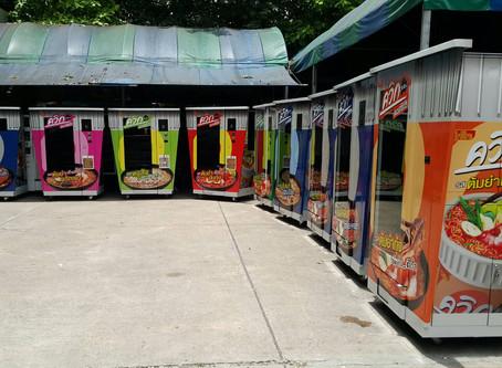 Wai Wai Cup Noodle Vending Machine