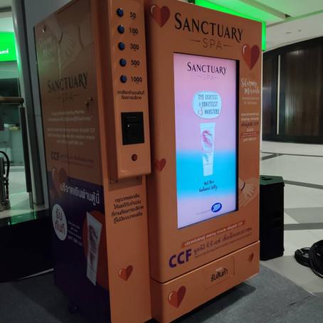 ตู้รับบริจาค และแจกสินค้าอัตโนมัติ @Sanctuary Spa