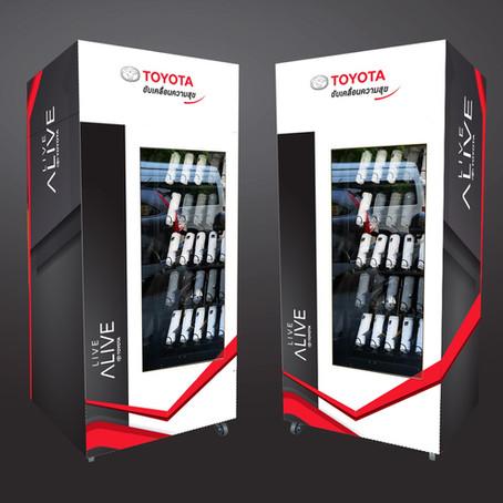 Toyota Vending Machine @ Impact arena -motor show