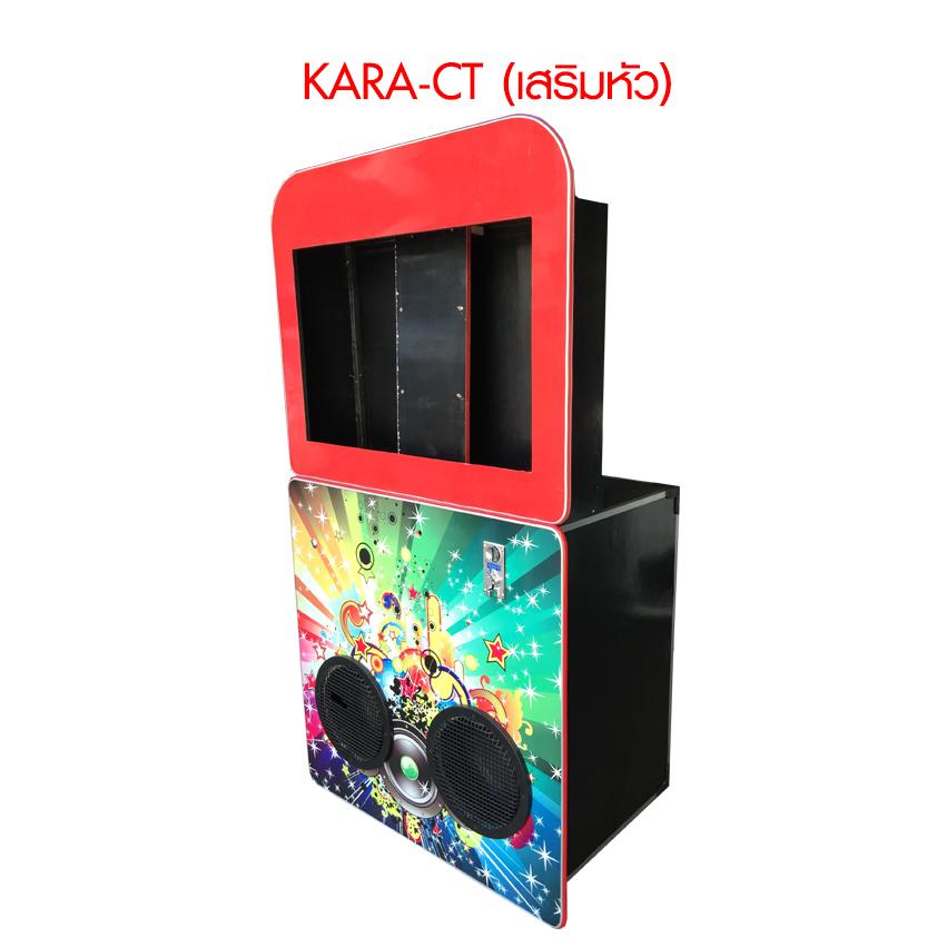 kara_06