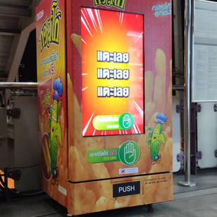 Twistko Vending Machine