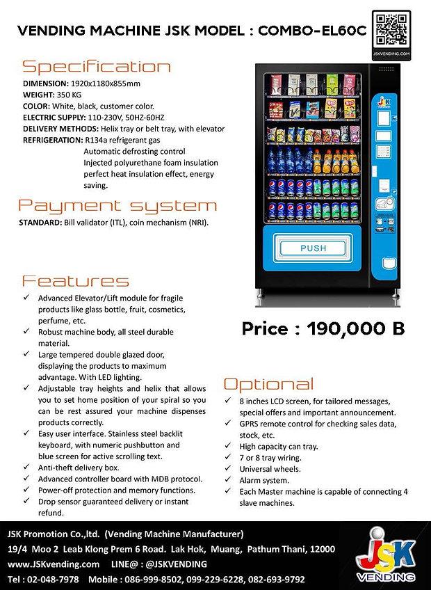 620814 Combo-EL60C price.jpg