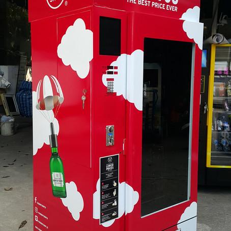 The Body Shop Vending Machine