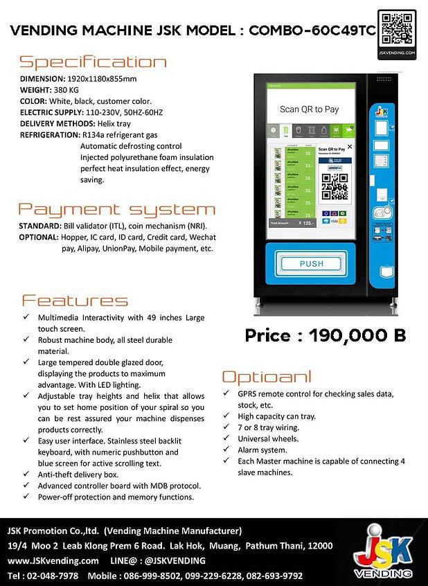 620814 Combo-60C49TC price.jpg