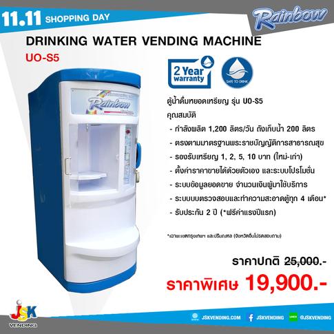 water vending.png