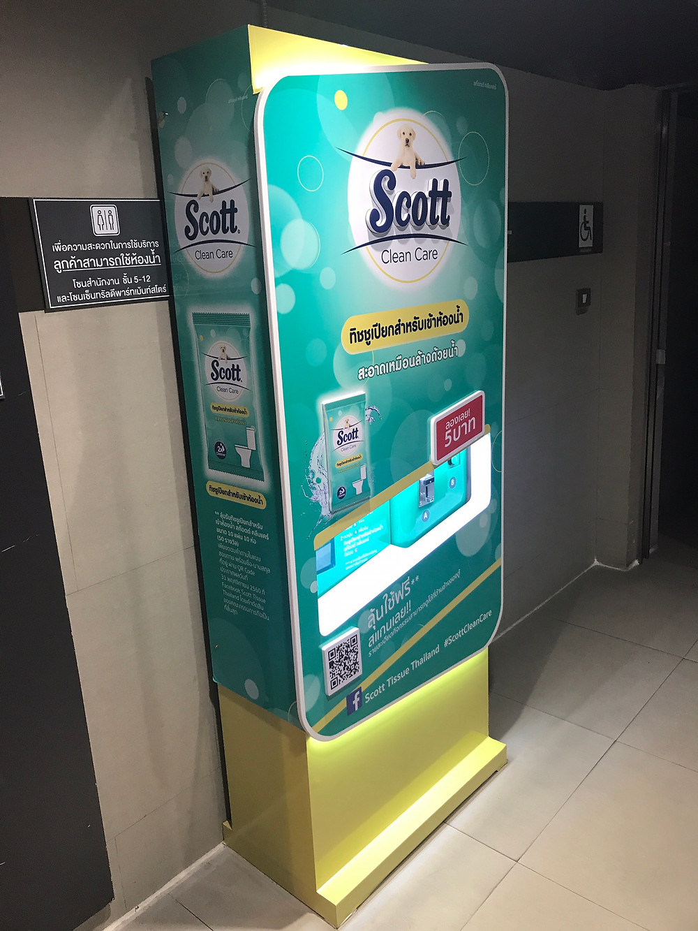 Scott Tissue Vending Machine