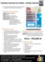 620813 Combo-60C22TC - price .jpg