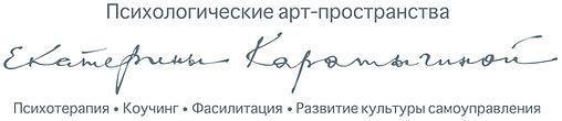 Логотип_с_расшифровкой.jpg