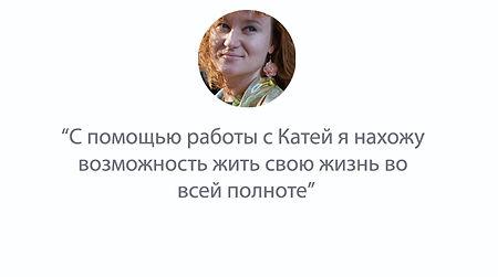 1 Юля .jpg