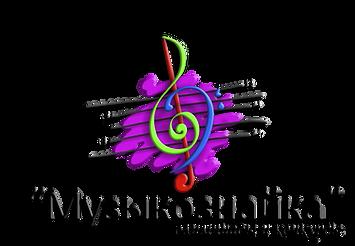 Музыкознайка
