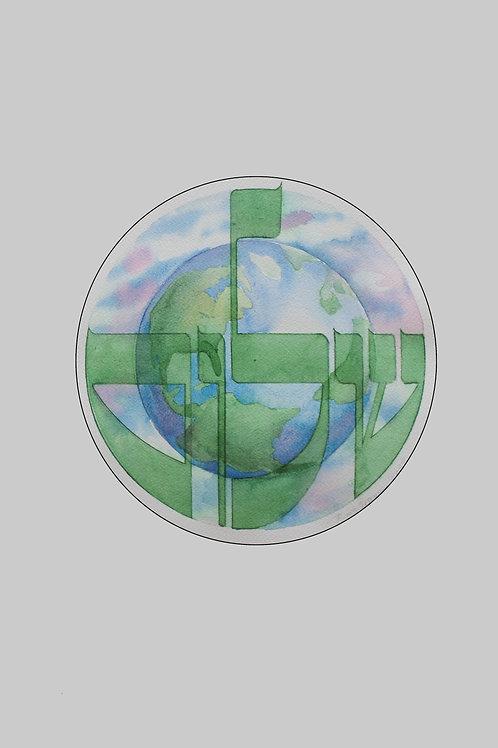 Shalom (Peace) World
