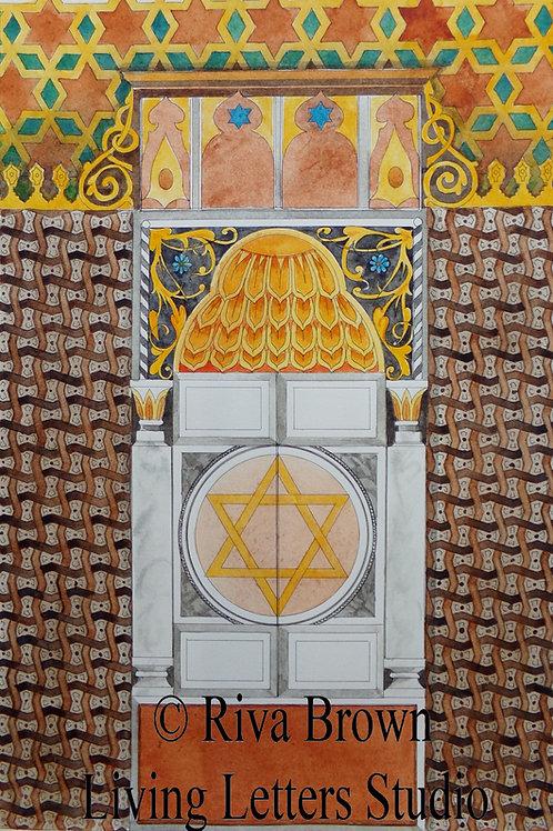 Doors of Ibn Ezra