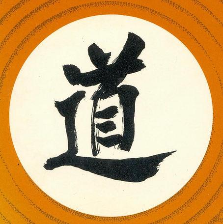 Do - Deshi.jpg