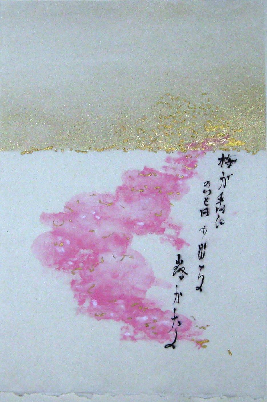 Scent of Petals