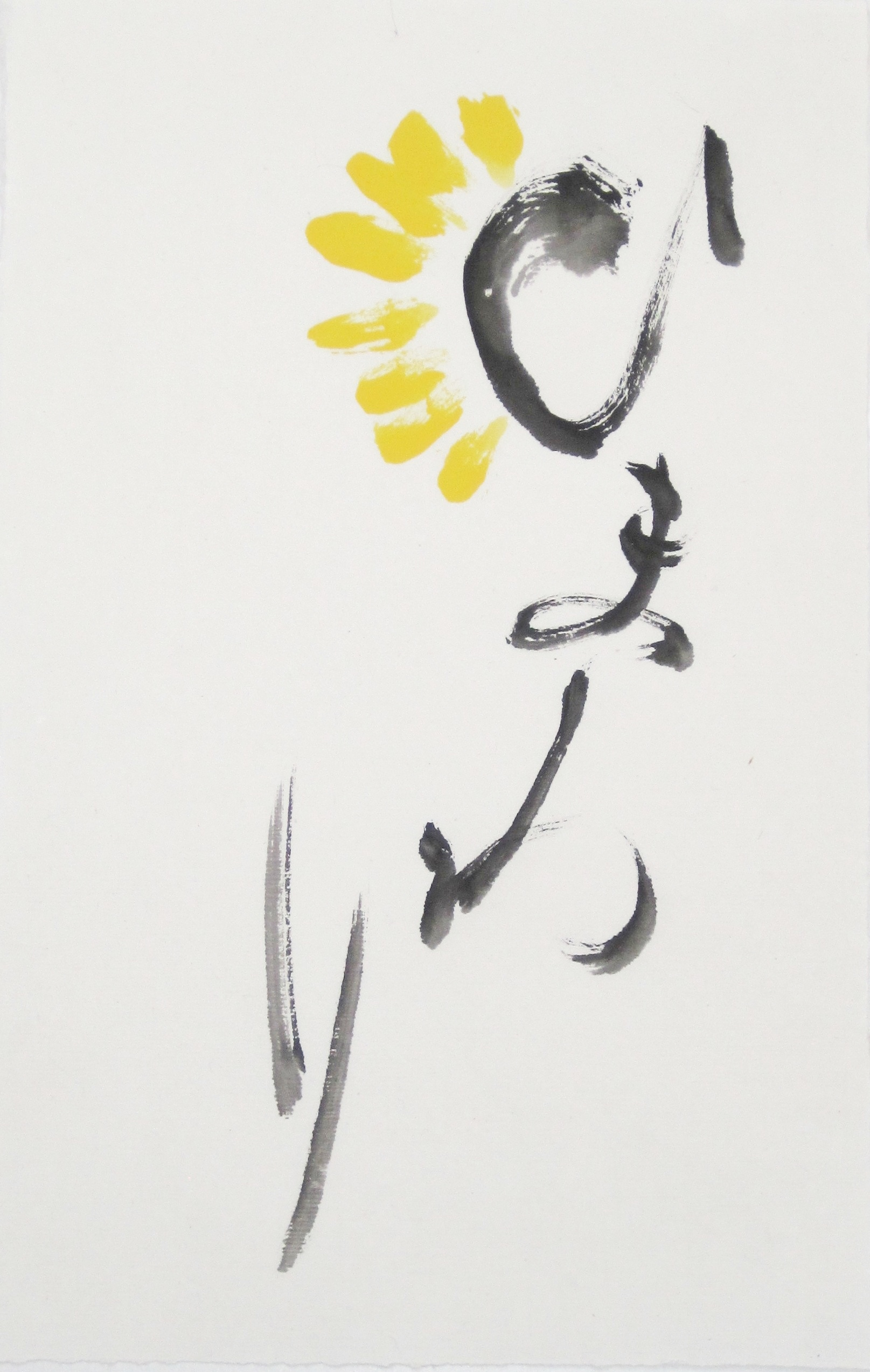 Himawari (Sunflower)