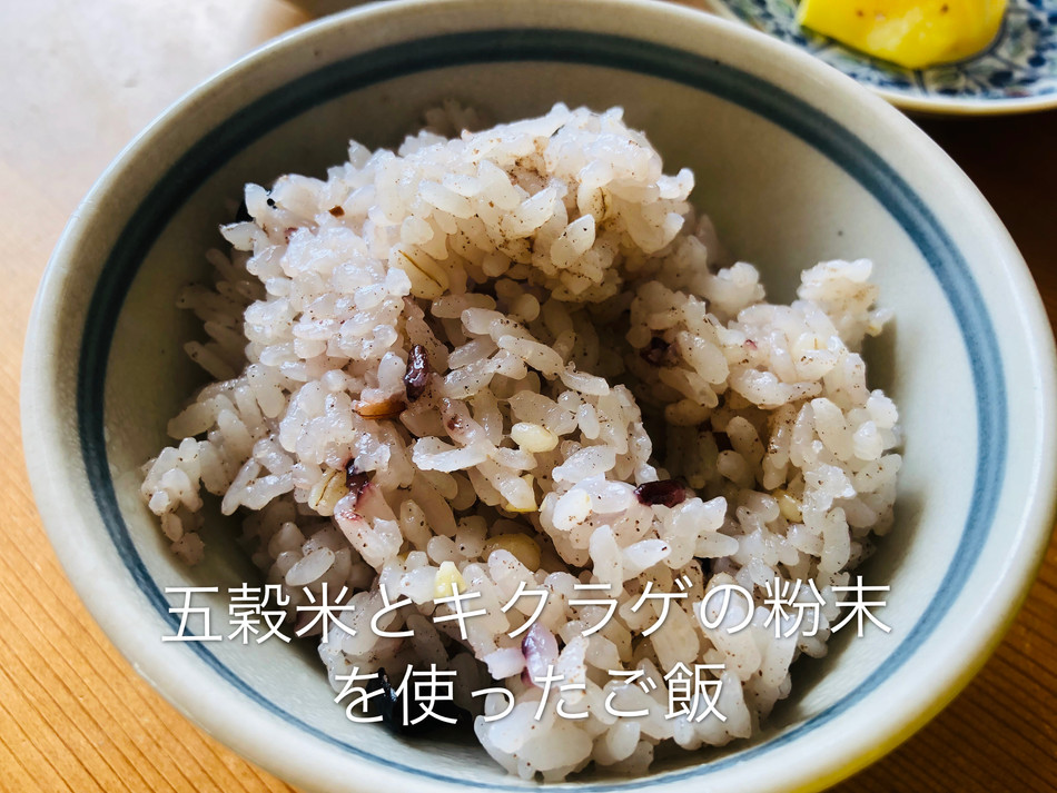 add one teaspoon to five-grain rice before cooking