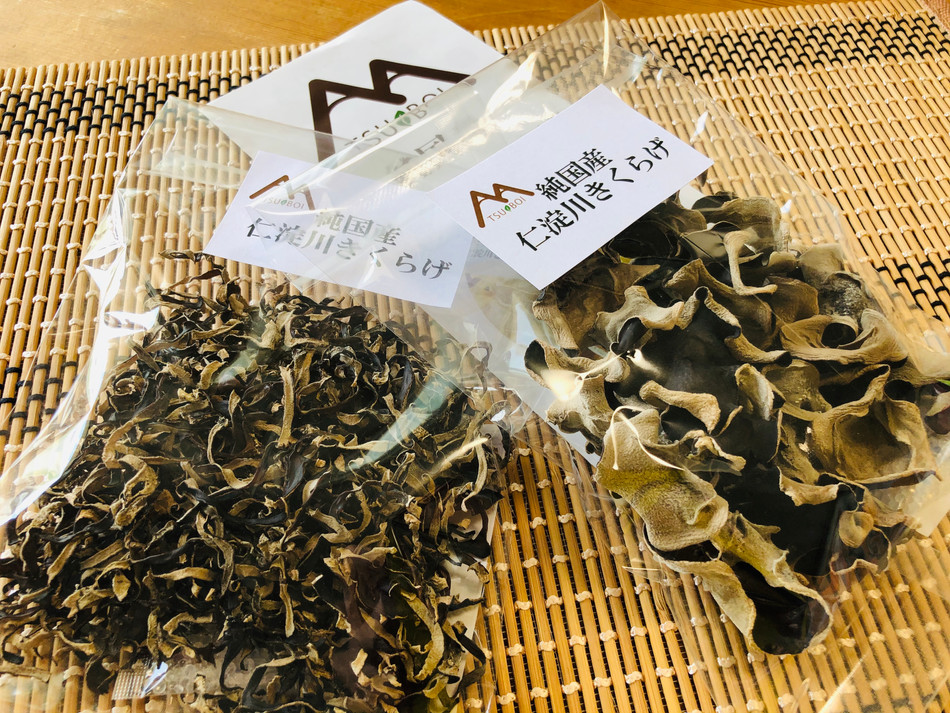 dried black wood ear mushroom (whole/sliced)