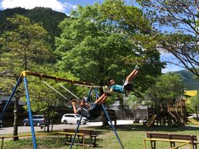 Children from the town of Niyodogawa, Agawa District, Kochi Prefecture.