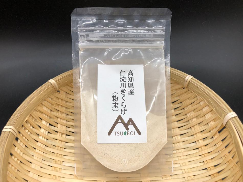 white wood ear powder