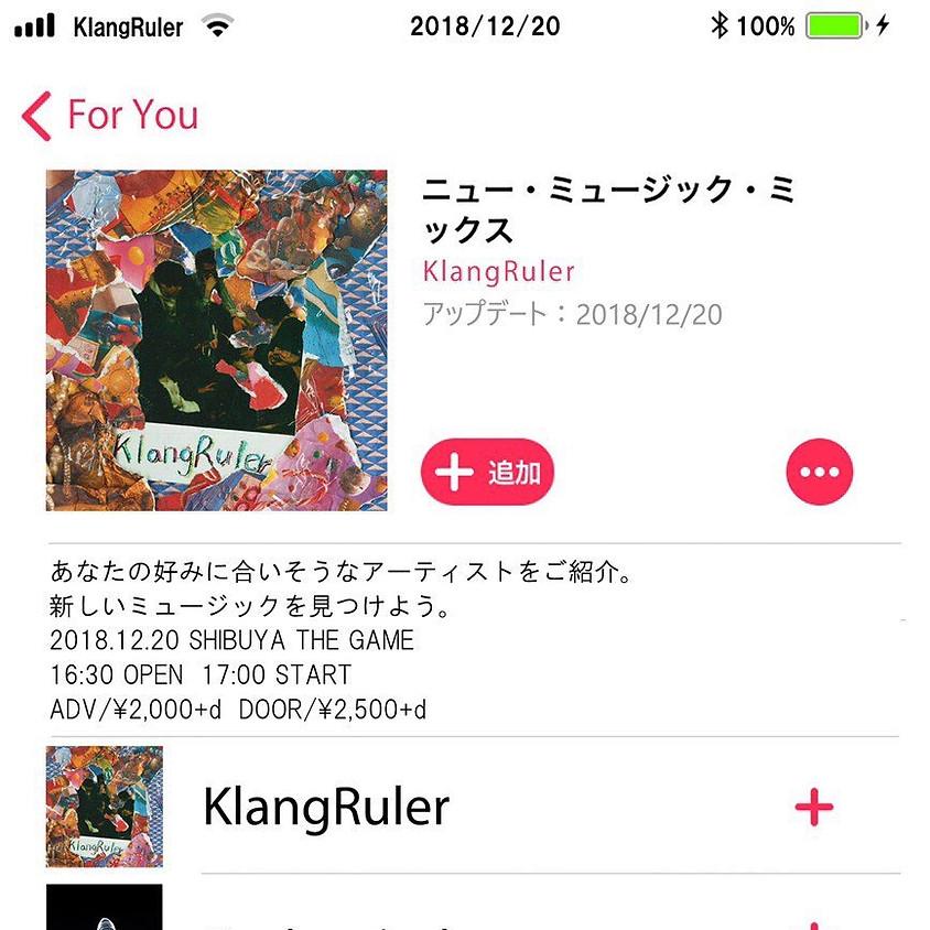 Klang Ruler×SHIBUYA THE GAME pre. New Music Mix