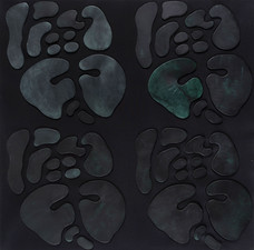 İsimsiz, 2009 Şasiye gerilmiş kumaş ve boyanmış parşömen 100 x 100 cm