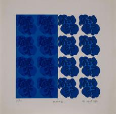 Beden III, 1992 Serigrafi 50 x 50 cm Ed. 100